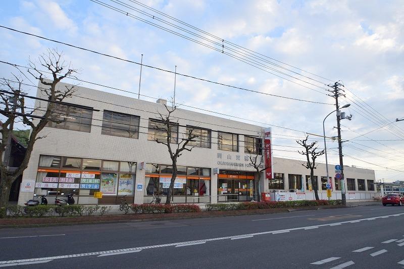 岡山東郵便局
