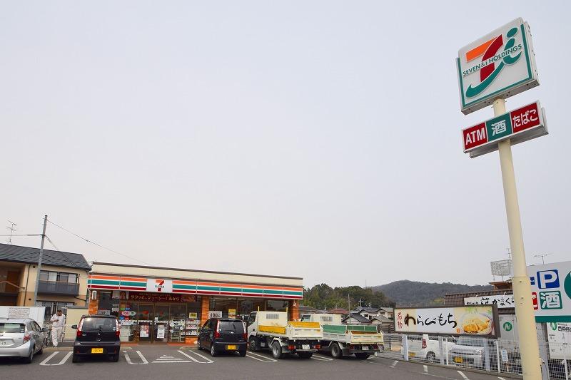 セブン-イレブン 岡山山崎店