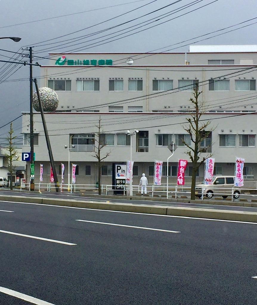 岡山旭東病院