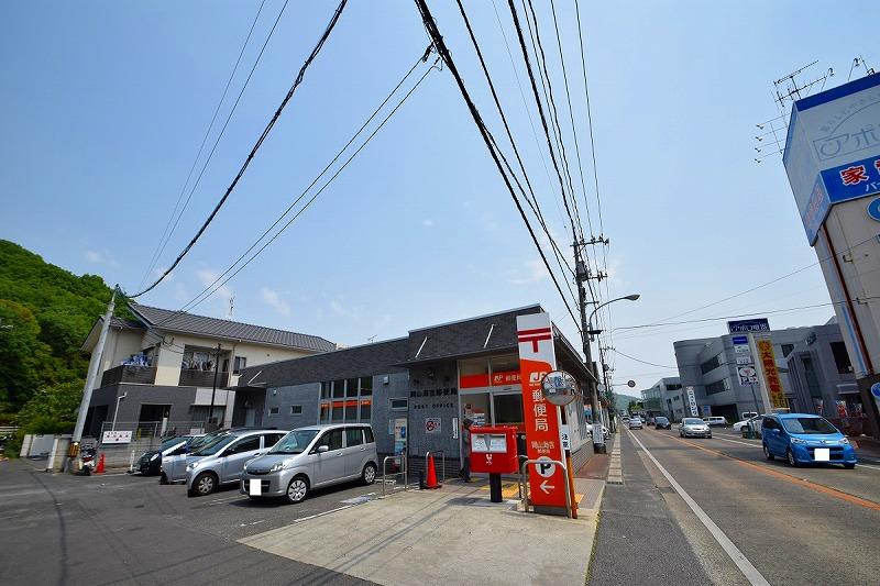 岡山海吉郵便局