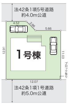 新築戸建 岡山市中区土田 山陽本線東岡山駅 2580万円