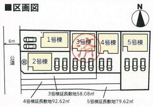 新築戸建 岡山市中区神下 山陽本線東岡山駅 2480万円