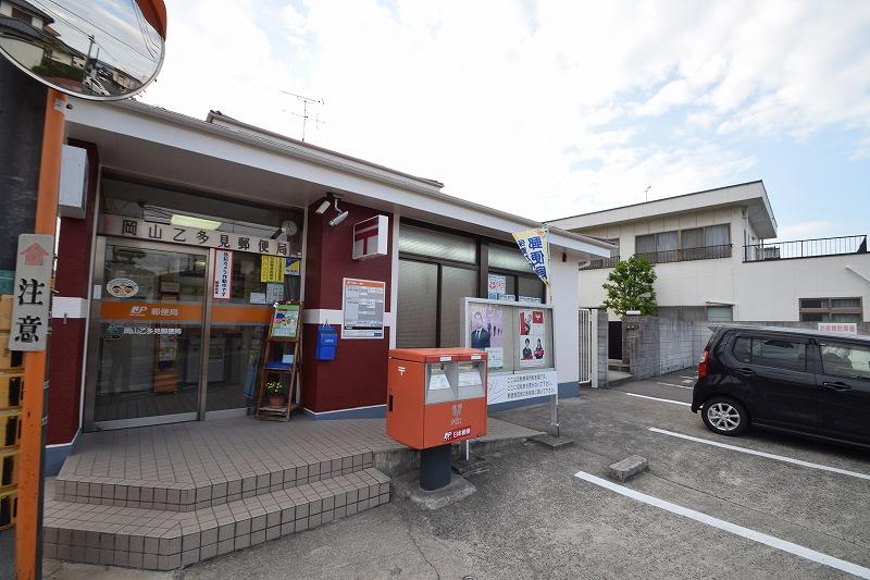 岡山乙多見郵便局