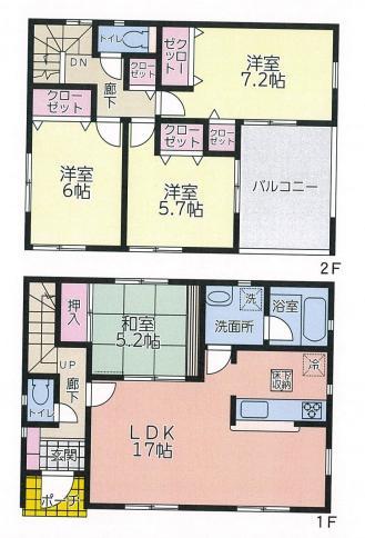 新築戸建 岡山市中区神下 山陽本線東岡山駅 2680万円