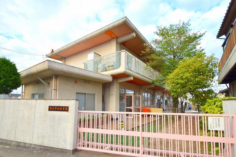 岡山市浜保育園