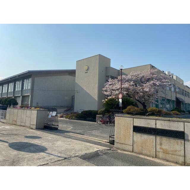 岡山市立京山中学校