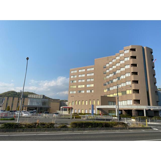岡山中央病院