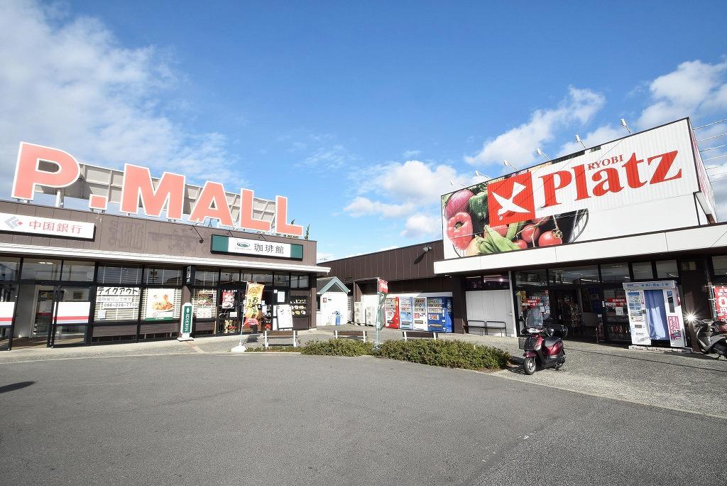 リョービプラッツ雄町店