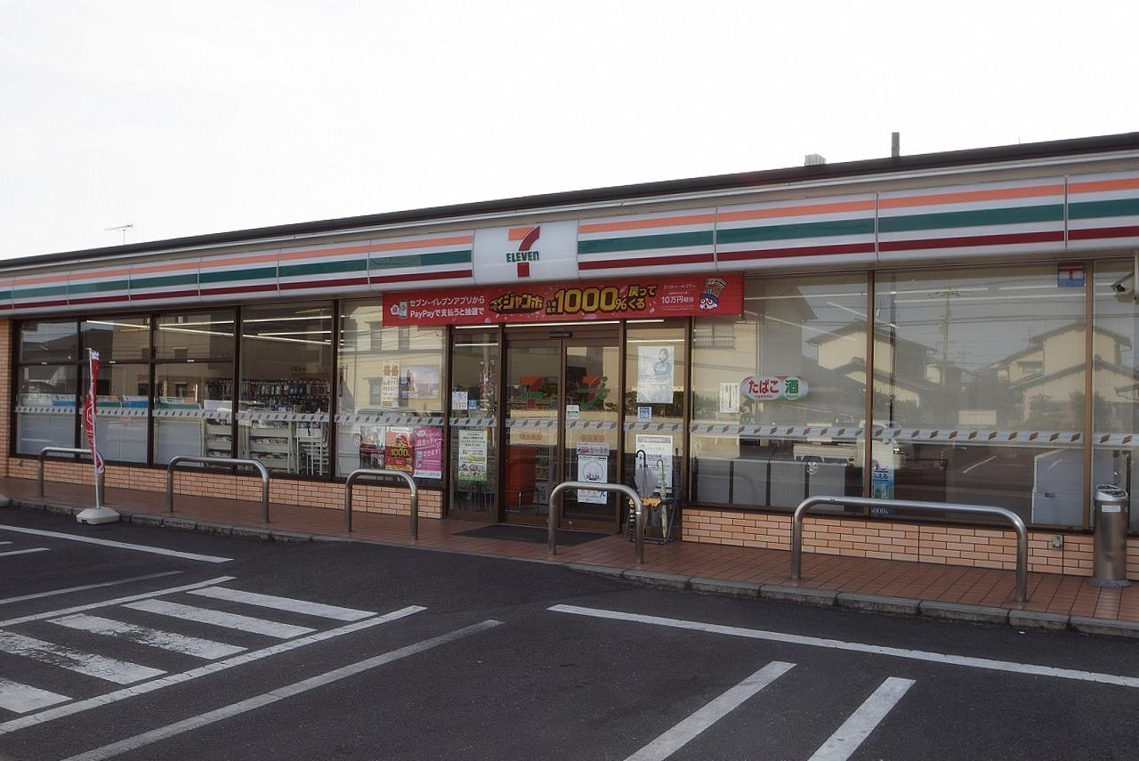 セブン-イレブン 岡山関店