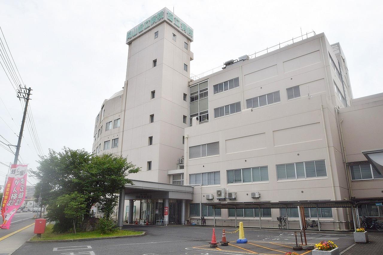 岡山協立病院