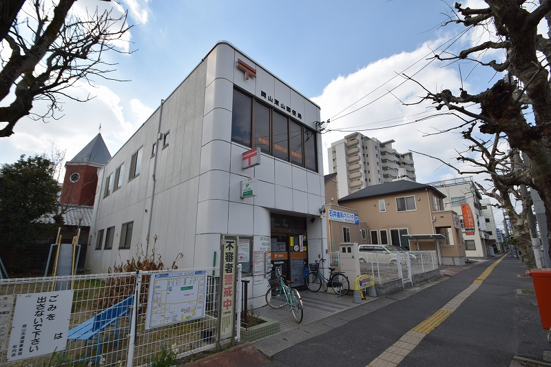 岡山東山郵便局