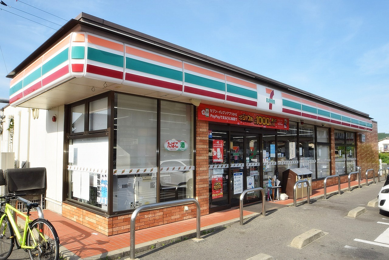 セブンイレブン 岡山中井店