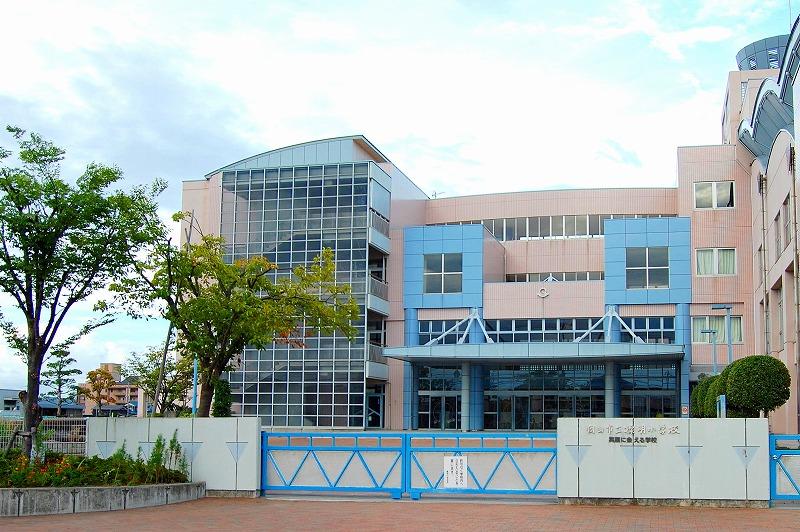 岡山市立操明小学校