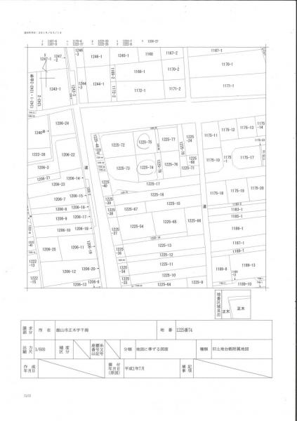 中古戸建 館山市正木1225-74 JR内房線那古船形駅 2330万円