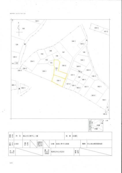 土地 館山市大賀150番1、156番1 JR内房線館山駅 600万円