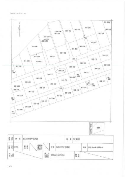 土地 館山市佐野稲荷前361番225 JR内房線館山駅 400万円