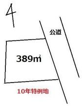 土地 土浦市沢辺 JR常磐線(取手〜いわき)土浦駅 350万円