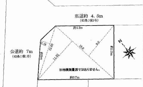 土地 茨城県稲敷市高田 JR成田線滑河駅 120万円