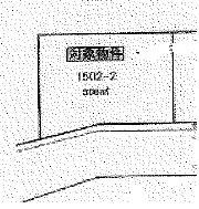 土地 茨城県土浦市菅谷町 JR常磐線(取手~いわき)神立駅 450万円