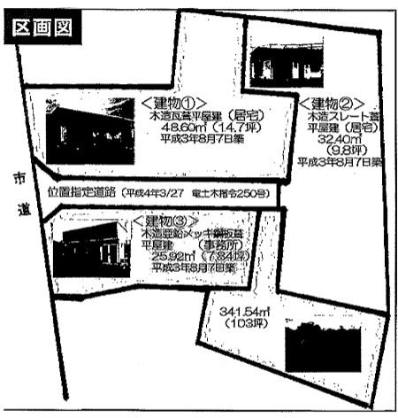 中古戸建 茨城県稲敷市佐倉 JR常磐線(取手~いわき)荒川沖駅 1500万円