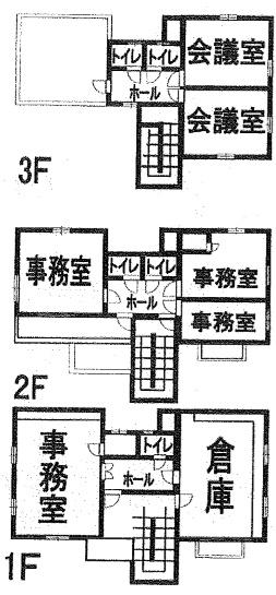 ビル 茨城県土浦市東真鍋町 JR常磐線(取手~いわき)土浦駅 4800万円