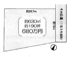 土地 茨城県土浦市天川1丁目 JR常磐線(取手~いわき)土浦駅 680万円