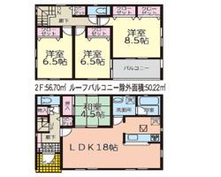 新築戸建 秋田市東通観音前 JR奥羽本線秋田駅 2490万円