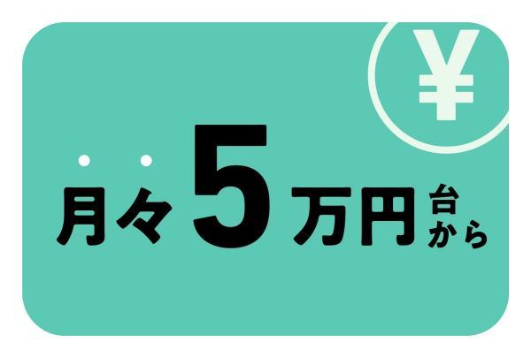 新築戸建 秋田市新屋栗田町 JR羽越本線新屋駅 2090万円