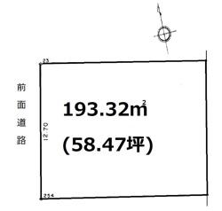 土地 秋田市寺内油田2丁目 JR奥羽本線土崎駅 1000万円
