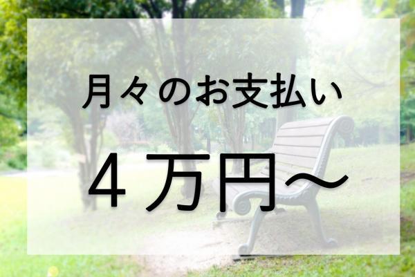 新築戸建 秋田市飯島道東1丁目 JR奥羽本線上飯島駅 1690万円