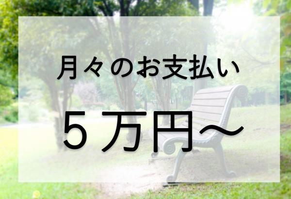 新築戸建 秋田市飯島道東1丁目 JR奥羽本線上飯島駅 1890万円