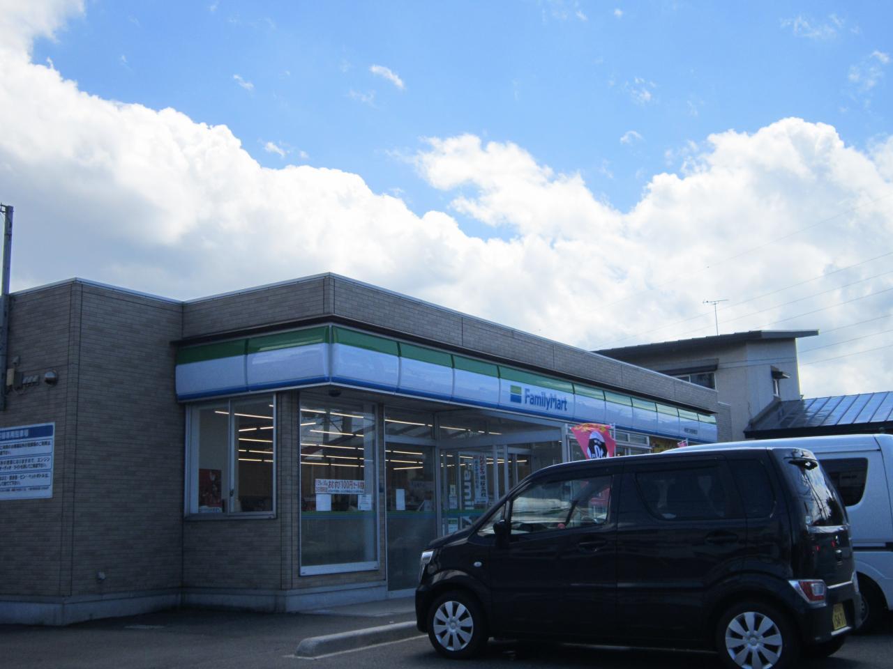 ファミリーマート 秋田仁井田栄町店