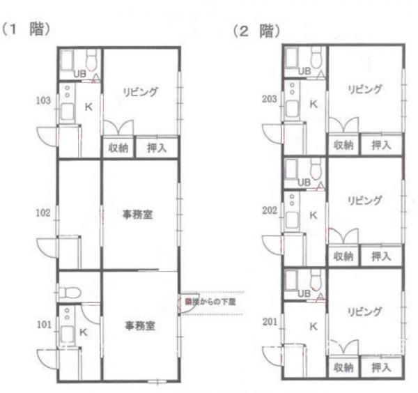 アパート 秋田市南通宮田 JR羽越本線秋田駅 700万円