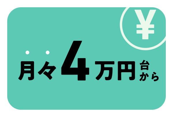 新築戸建 秋田市仁井田目長田2丁目 JR羽越本線羽後牛島駅 2390万円