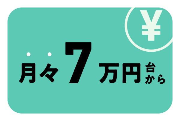 新築戸建 秋田市大住3丁目 JR羽越本線羽後牛島駅 2590万円