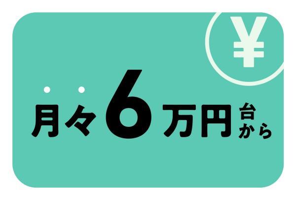 新築戸建 秋田市広面字樋口 JR羽越本線秋田駅 2790万円
