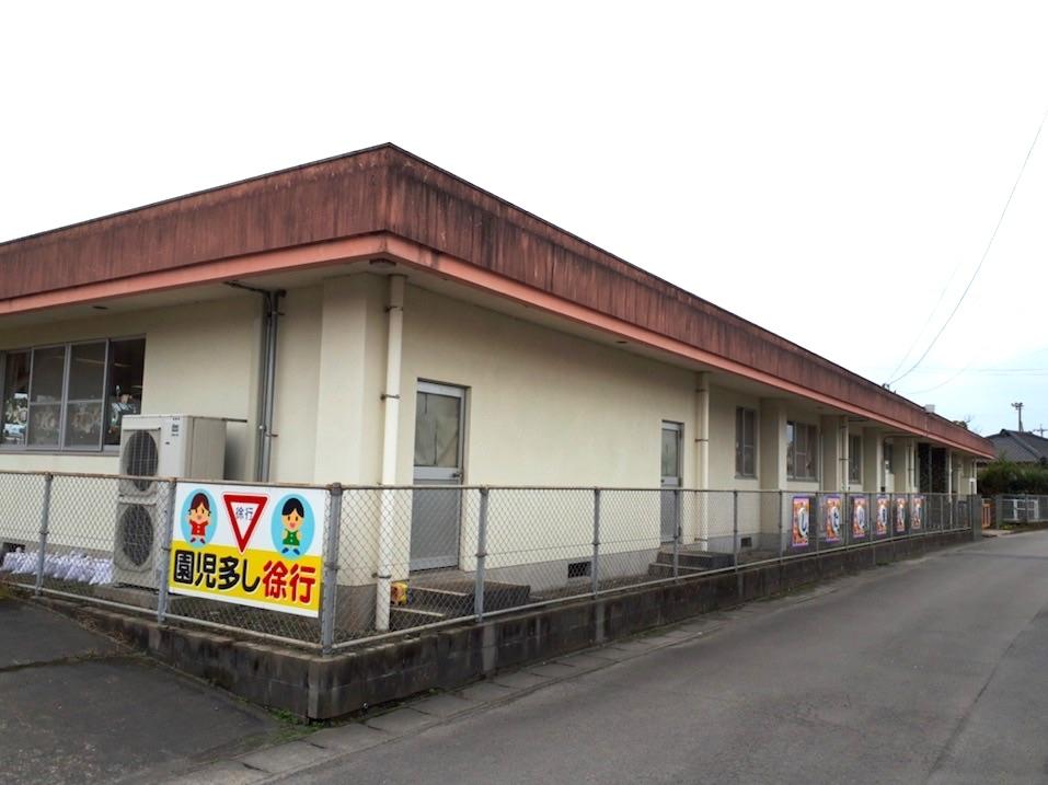 下井保育園