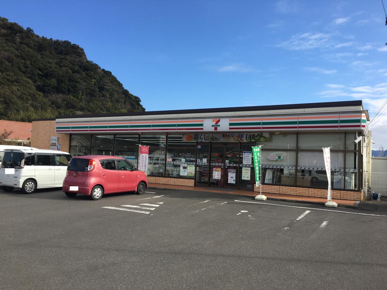 セブン-イレブン 国分新町店
