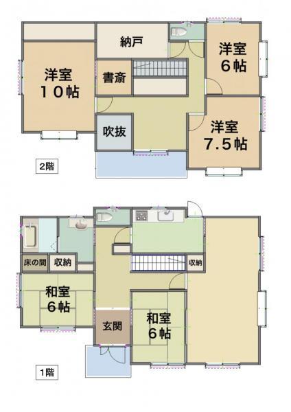 中古戸建 姶良市西餅田1900番7 JR日豊本線帖佐駅 1860万円