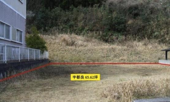 土地 霧島市国分郡田1708 JR日豊本線国分駅 236万円