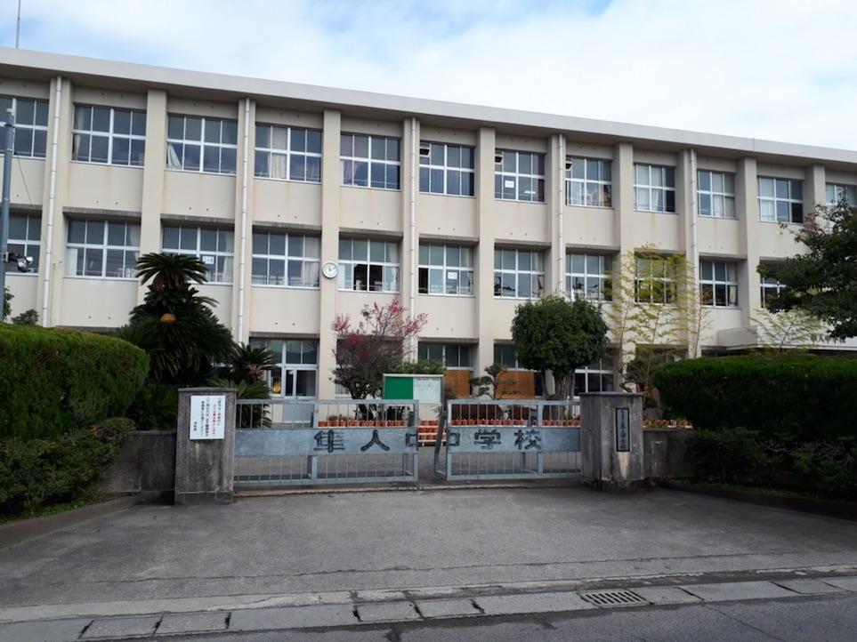霧島市立隼人中学校