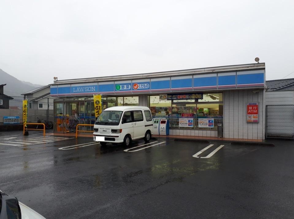 ローソン 隼人内山田店