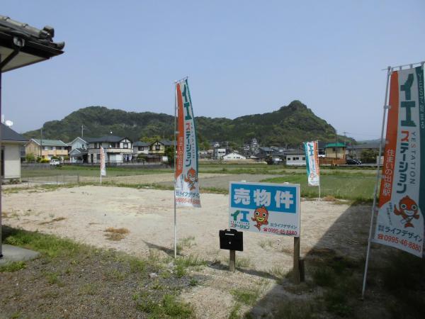 土地 霧島市隼人町姫城737-1、737-5 JR肥薩線日当山駅 250万円