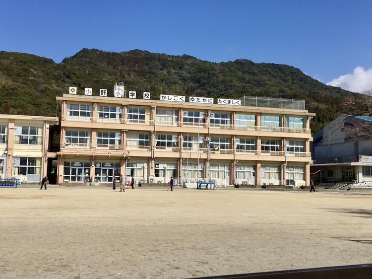 霧島市立小野小学校