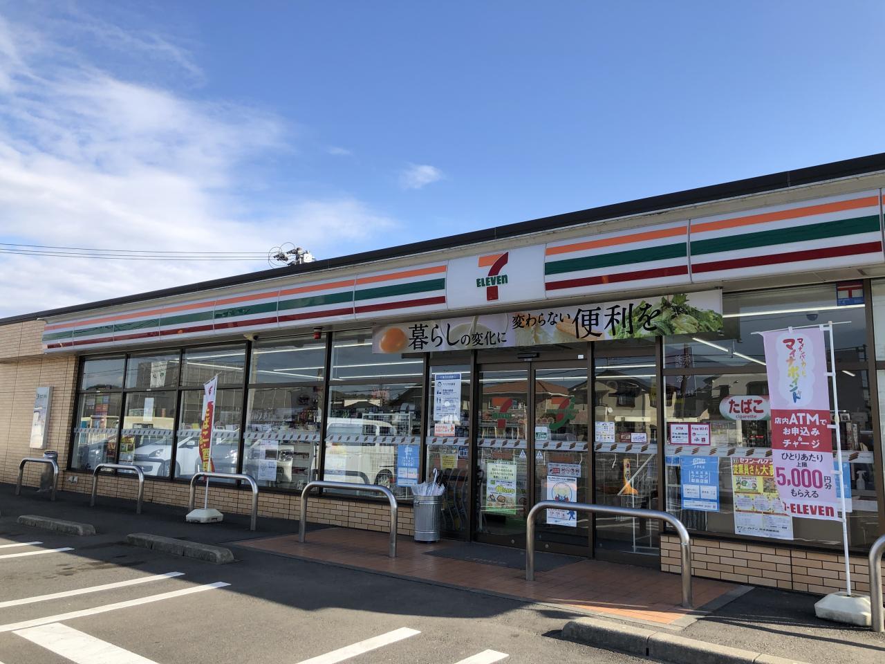 セブンイレブン姶良西餅田店