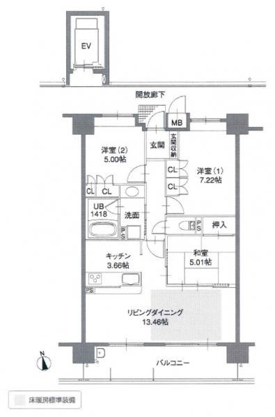 中古マンション 富士市新橋町5-2 岳南鉄道本吉原駅 1498万円
