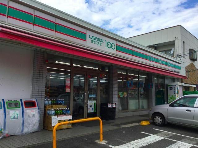 ローソンストア100 中新町店