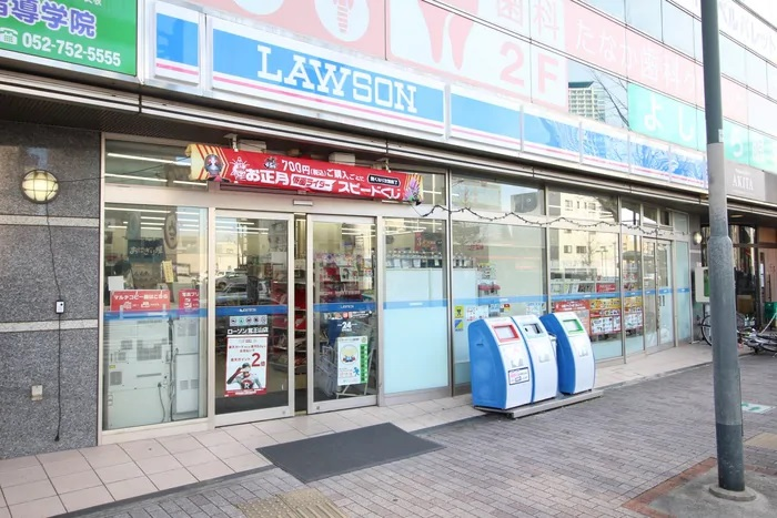 ローソン 覚王山店