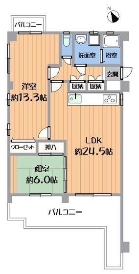 中古マンション 春日井市岩成台8丁目 JR中央本線高蔵寺駅 1480万円