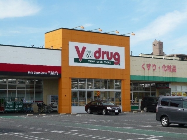 V・drug 春日井宮町店